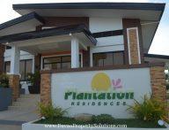 PLANTATION RESIDENCES|MAKILALA, NORTH COTABATO